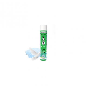 Natural Spray 750 ml, spray impotriva parazitilor externi porumbei